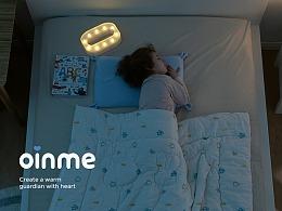 艾茵美oinme品牌策划视觉案例-母婴棉品