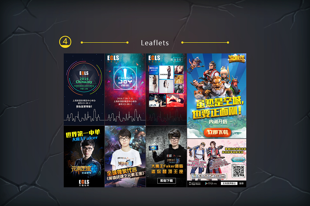 �9��od9f�yg,9f_游戏广告设计师简历|网页|banner/广告图|a阿飞飞飝