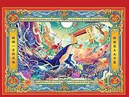 南大2020录取通知书文创中国风礼盒