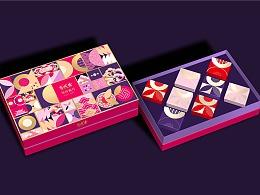 巨灵设计:湖南有成斋2021月饼包装设计