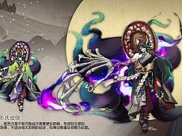 决战平安京-一些旧的角色设计