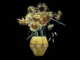 梵高名画全息投影交互(一)——《向日葵》《呐喊》