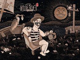 湖里味虾蟹 品牌包装插画