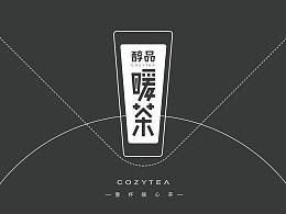 COZYTEA 醇品暖茶