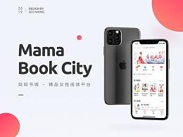 妈妈书城 - 精品女性阅读平台