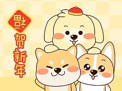 微信表情  ▏狗狗家族