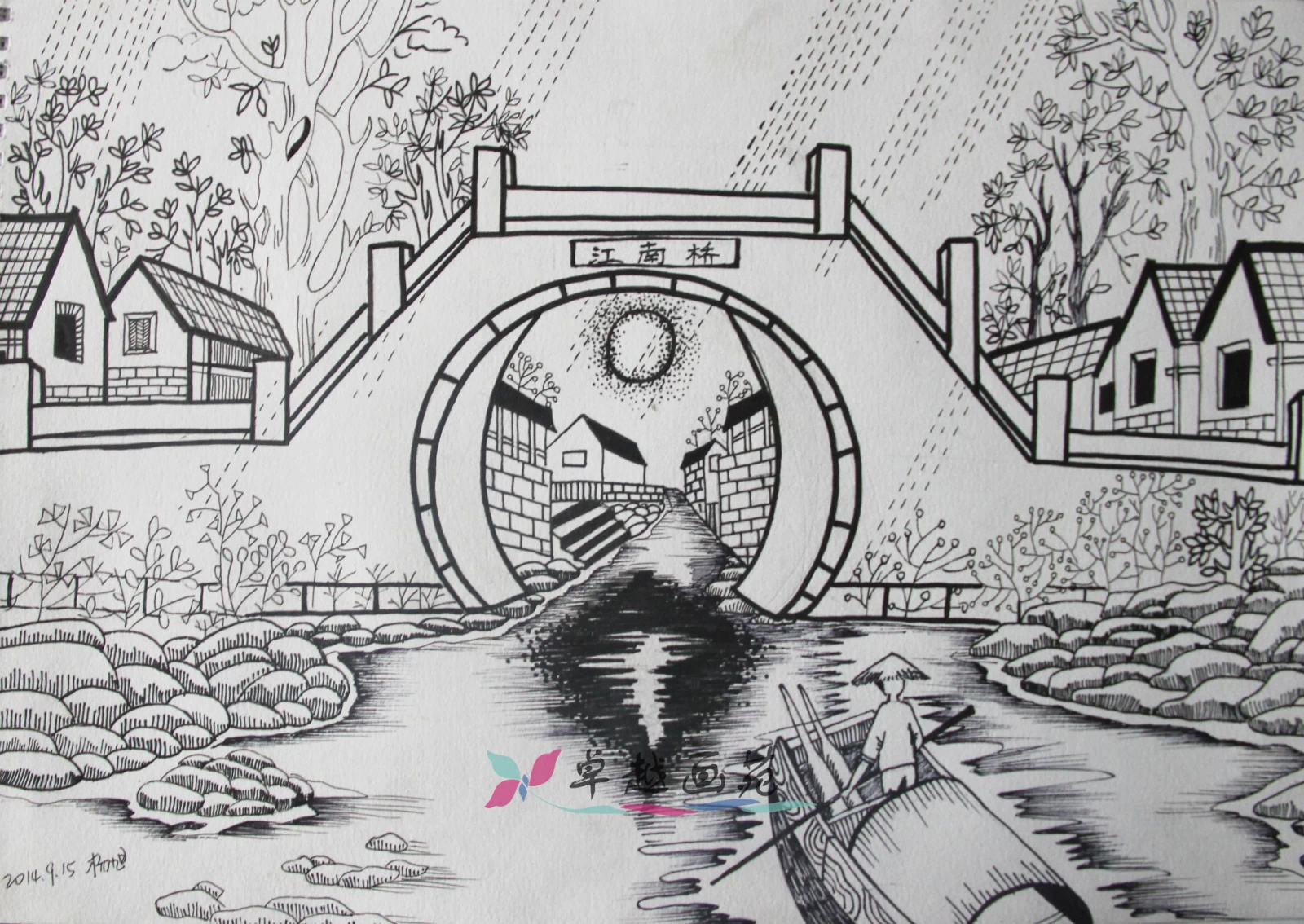 手绘黑白装饰画|动漫|绘本|卓越画苑 - 原创作品