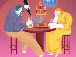 美团插画海报