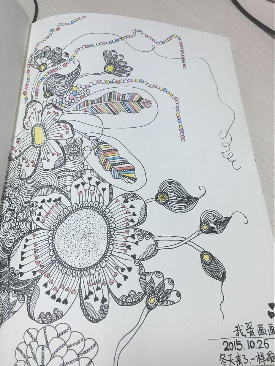 手绘地毯效果图