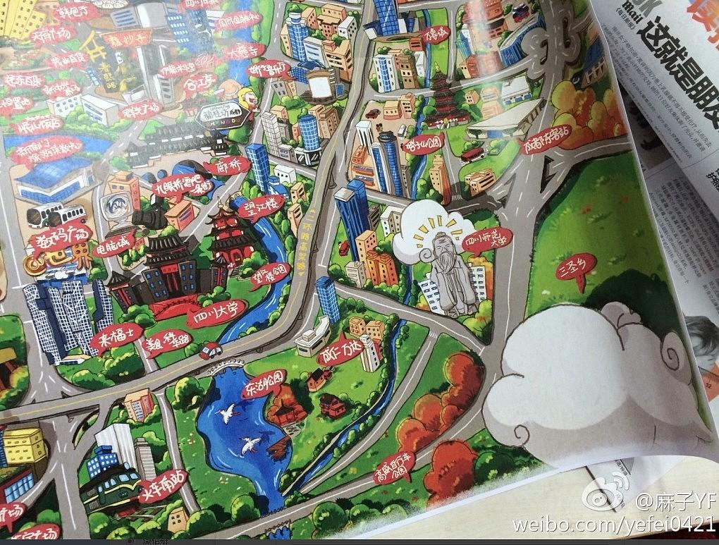 乐游成都手绘地图第二版