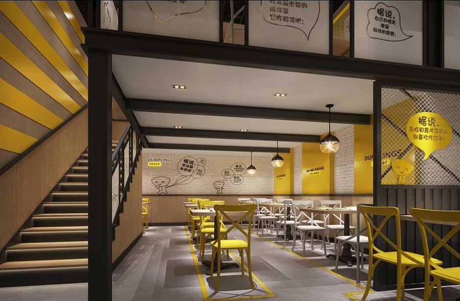 《据说在北方_饺子小吃店设计》--成都饺子店