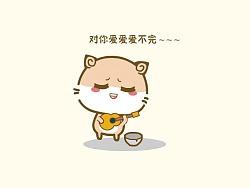 脆脆猫动态图表情