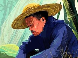 西瓜视频三农板块H5