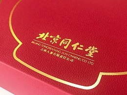 "JFD&同仁堂⎜我们""讨厌""的那些春节手礼"