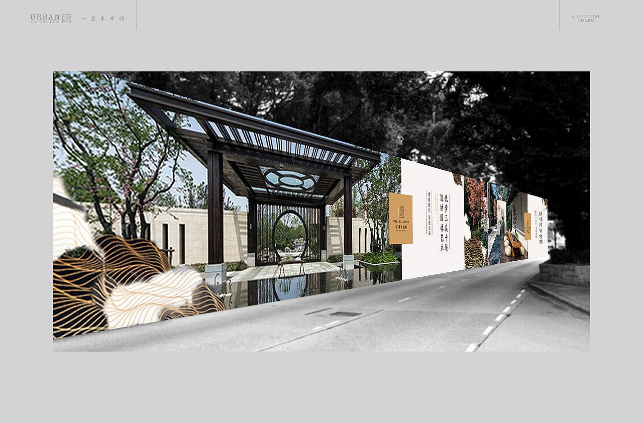 新中式地产项目图片
