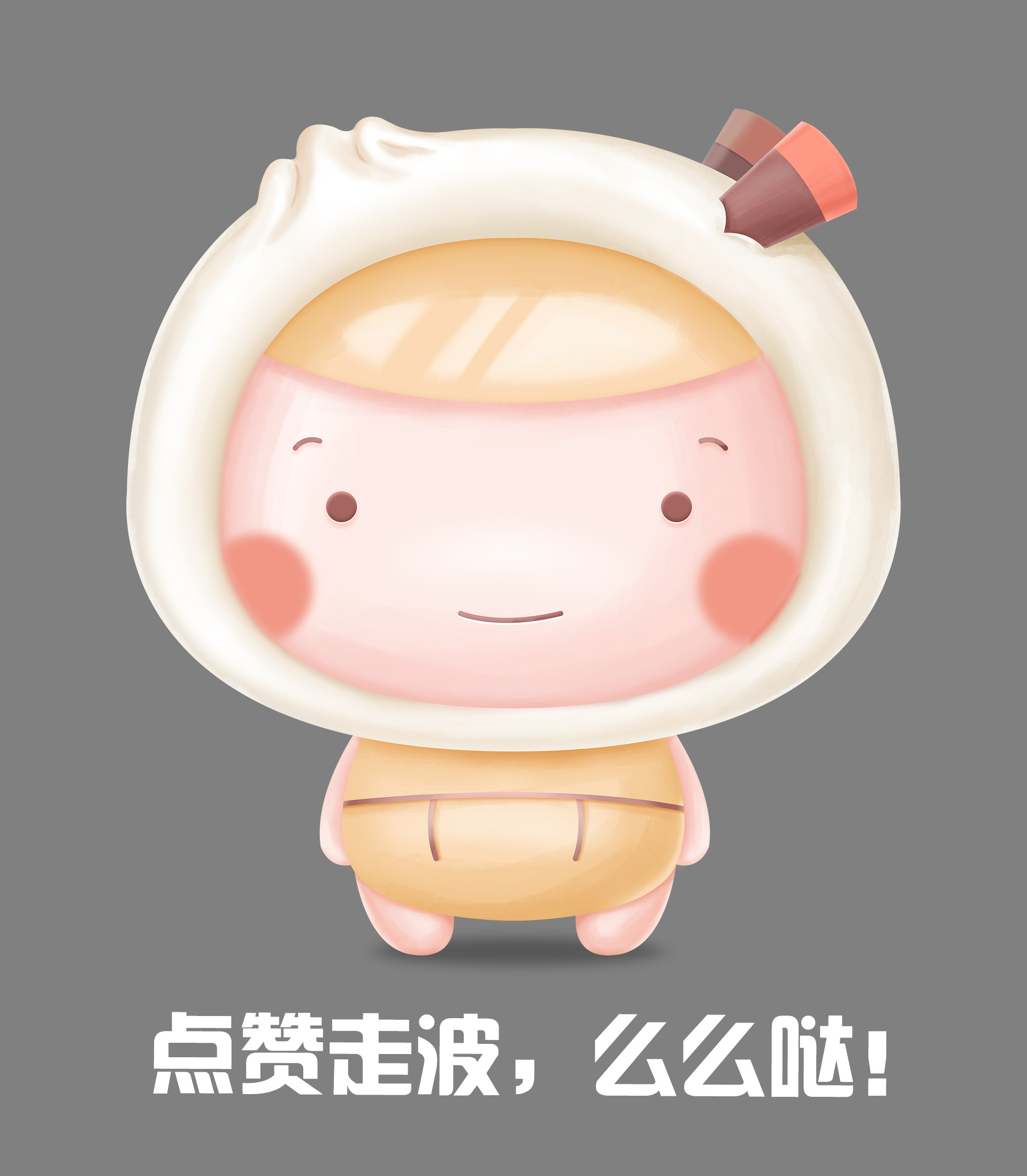 荣耀王者q版t恤-李白凤求凰