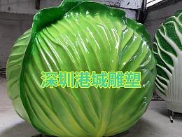 农业示范区蔬菜元素设计玻璃钢包菜卷心菜椰菜雕塑摆放