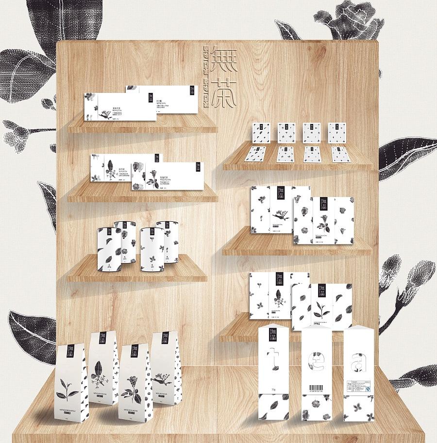 茶叶包装设计|包装|平面|cccc陈某某 - 原创设计作品图片
