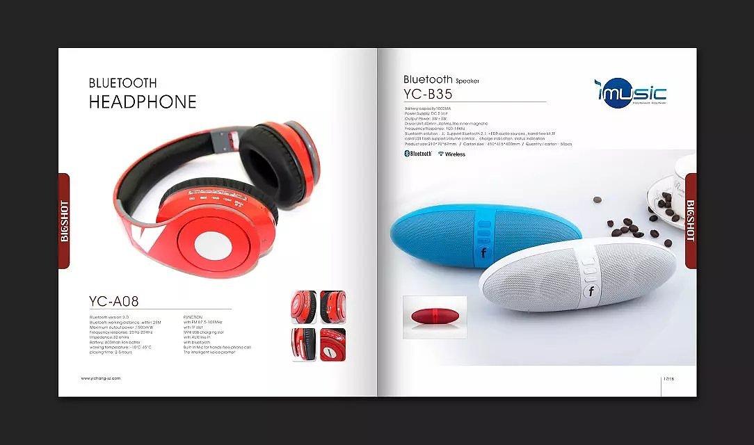 蓝牙音箱画册,音箱画册,2.1画册,彩页设计,画册设计图片