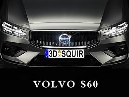 volvo s60汽车渲染