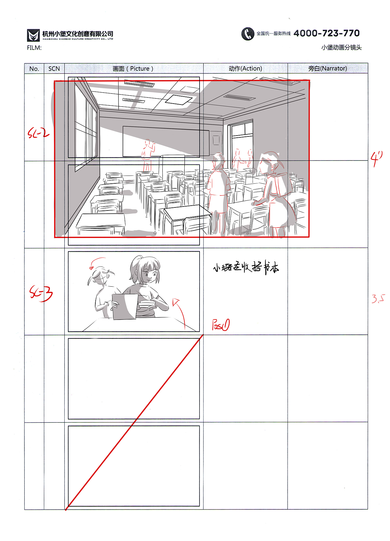 杭州玄猫漫画舰队进来动画动态的都订制漫画动漫专业C图片