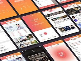 音乐app