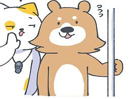 """多鱼小剧场第四十九话:当""""滴滴""""声响起之后……"""