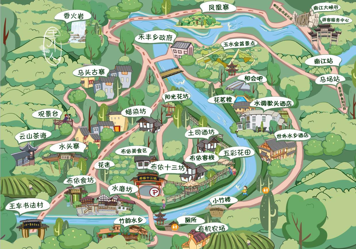 贵州马头寨景区地图,原创,手绘哟