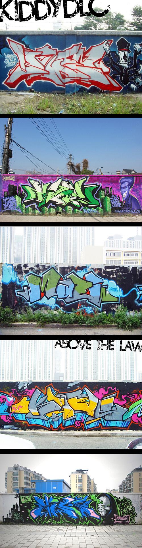 彼���$�yo��a�9k�_my graffiti