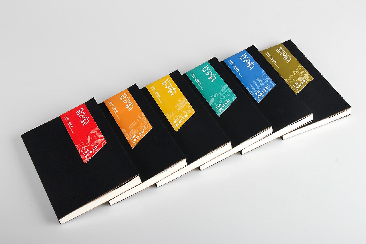 笔记本封面设计   notebook covers design