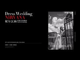 WTTP婚纱页面