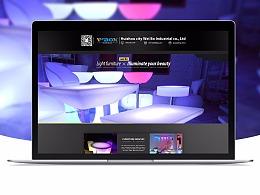 电商网页阿里巴巴国际站旺铺首页设计发光家具类
