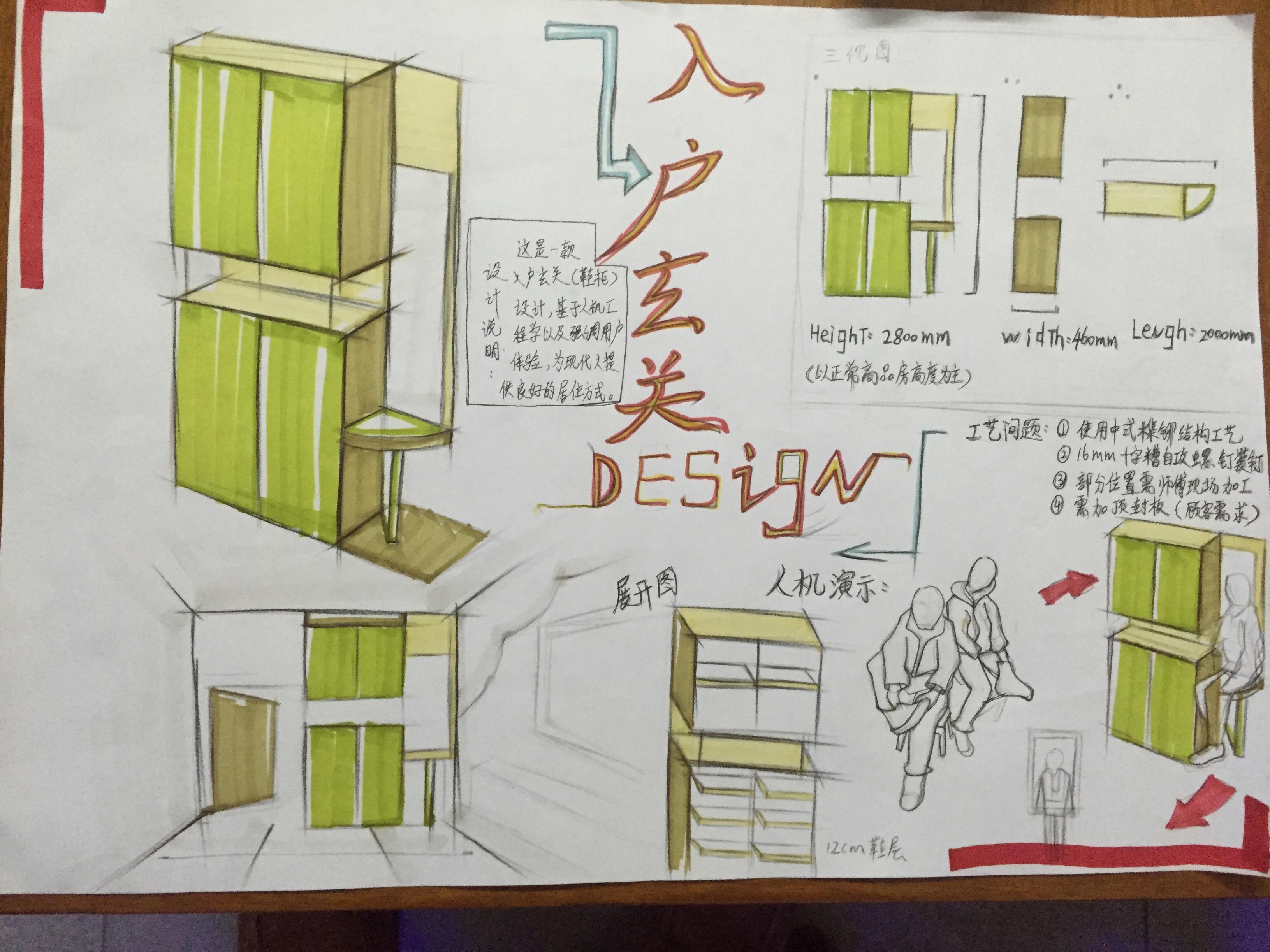 工业设计马克笔手绘|工业/产品|人机交互|leuang1996