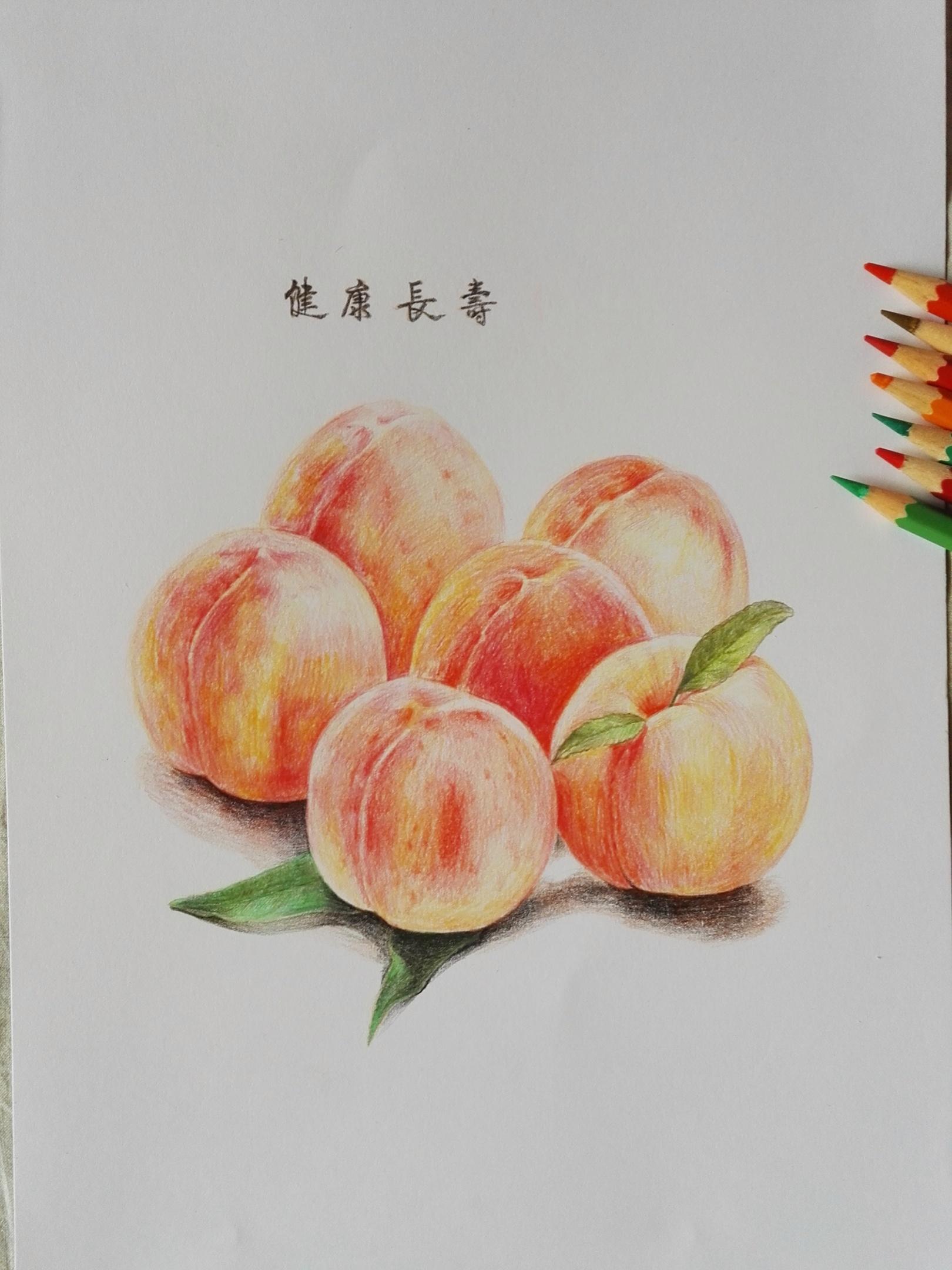 彩铅画~水果