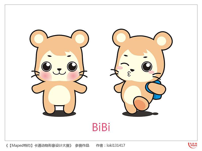 小仓鼠BIBi