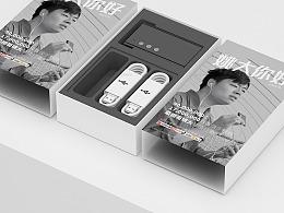 声卡播放器包装设计,声卡麦包装设计,深圳包装设计