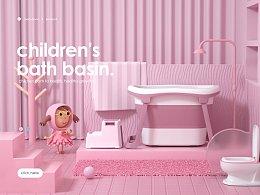 2020产品场景场景-儿童用品