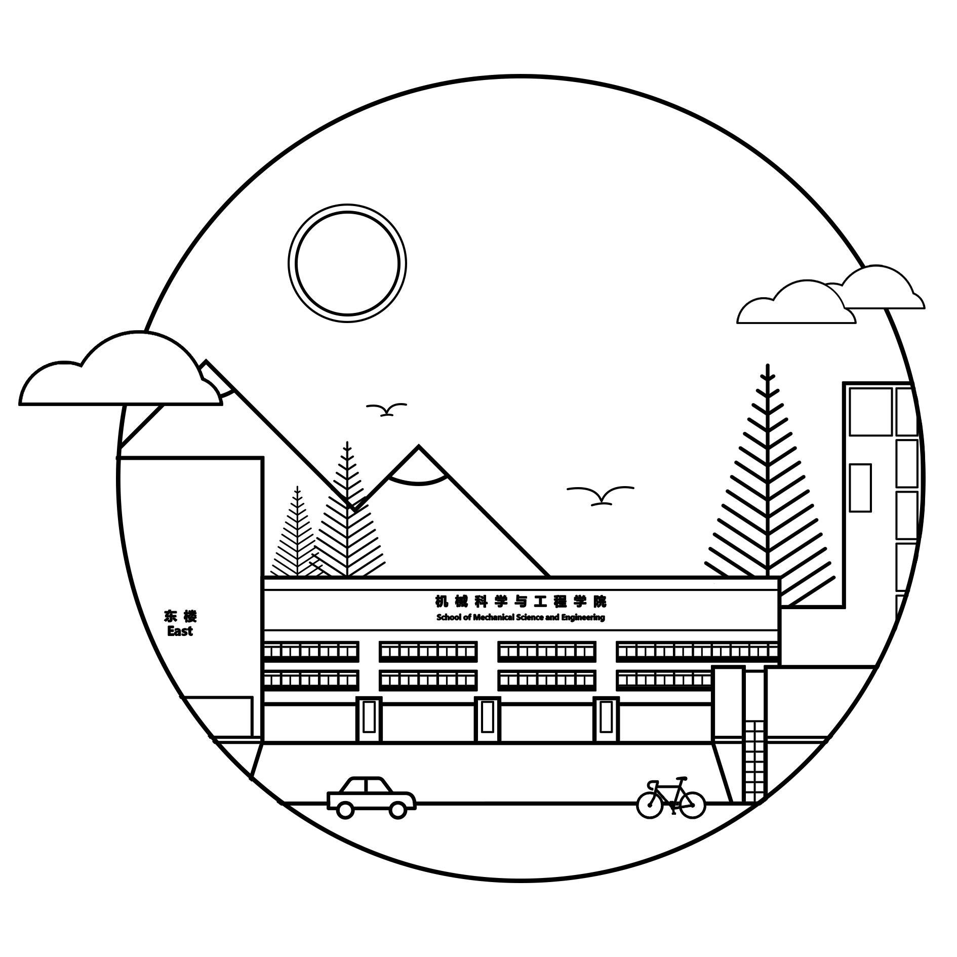华中科技大学机械大楼|ui|其他ui |吴梓意 - 原创作品