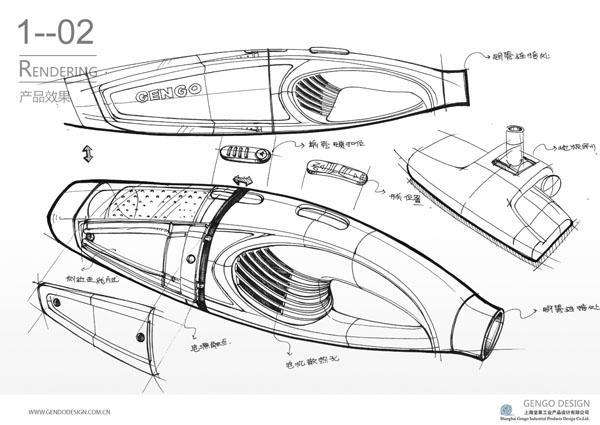 工程图 简笔画 平面图 手绘 线稿 600_425图片