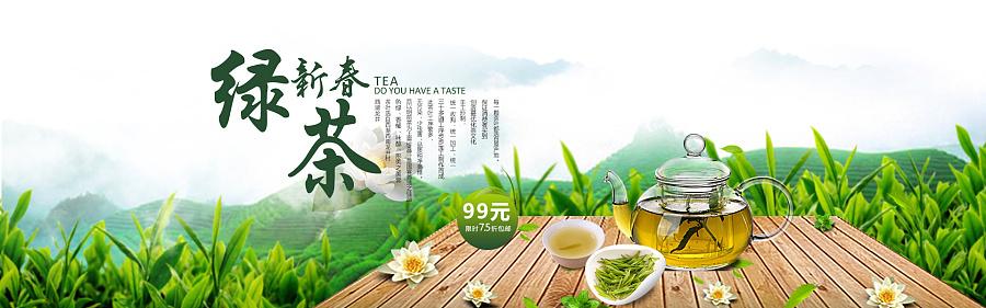 西湖龙井banner
