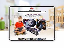 || 首页设计 || 拼图玩具 Home页 Alibaba国际站旺铺