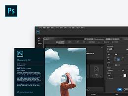 Adobe PhotoshopCC2019破解补丁