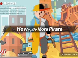"How To Be More Pirate_ ""如何成为海盗"""