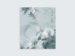 安歌不歌-线上歌曲海报合集no.2