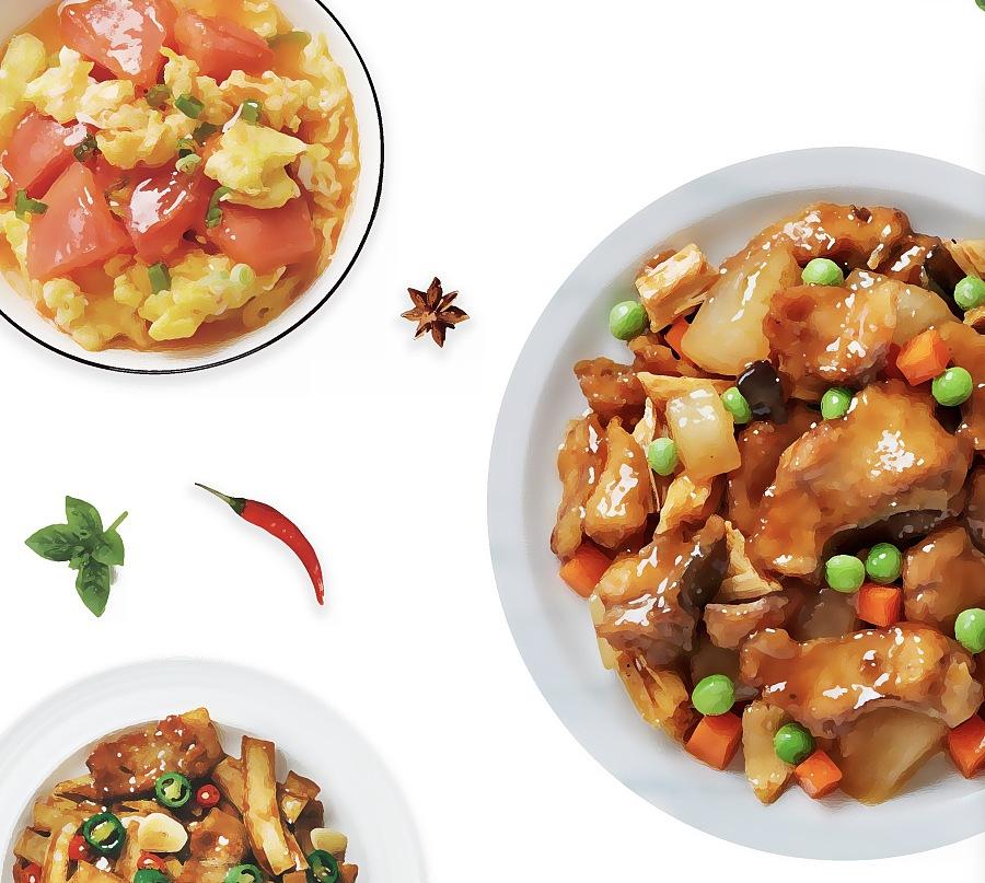 ps手绘菜品教程