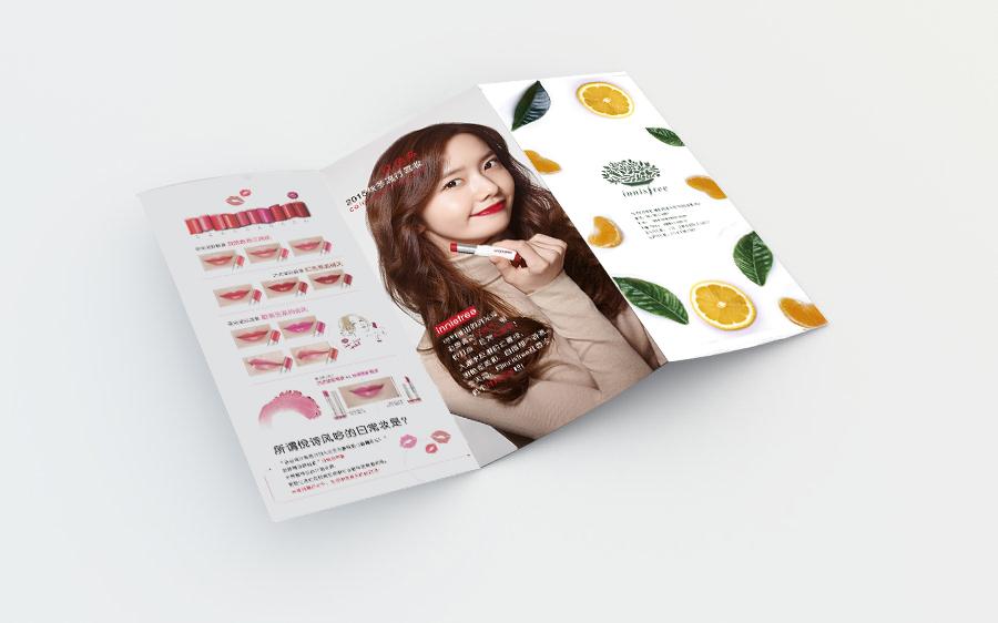 悦诗风吟化妆品折页摄影|DM/宣传单/平面广告vi版式设计设计图片