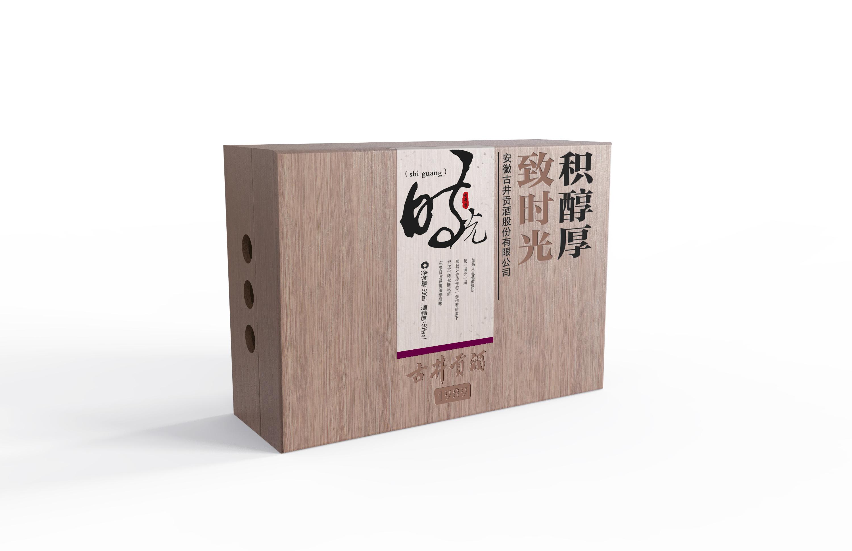 古井时光1989住宅包装设计(贡酒木箱)新加坡超高层礼盒建筑设计图片