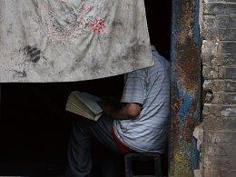 《读书人》摄影作品