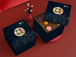 巨灵设计:诸老大2021月饼包装设计