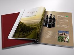 环球佳酿酒业有限公司进口红酒品牌画册设计